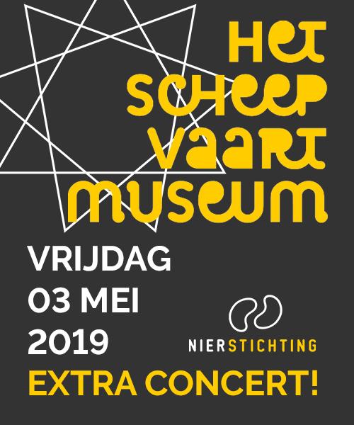 extra-concert-3-mei-hsm