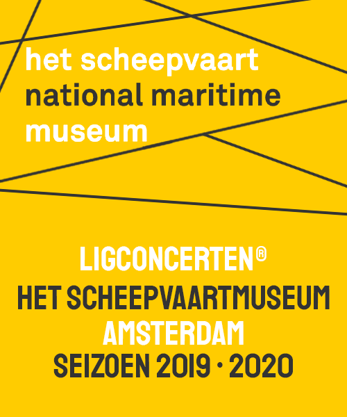 hsm-seizoen-2020