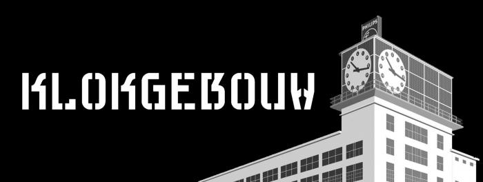 klokgebouw-edh