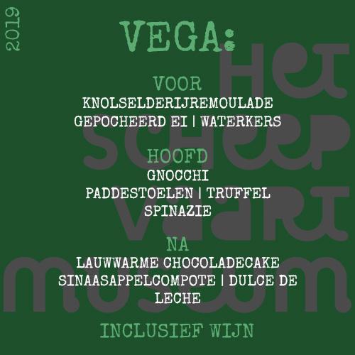 vega-hsm-2019