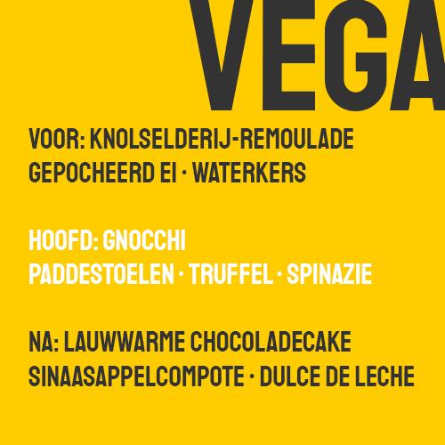 vega-menu-hsm
